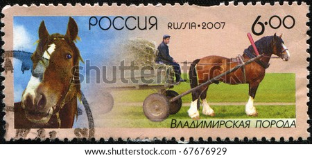 UNION OF SOVIET SOCIALIST REPUBLICS - CIRCA 2007: A stamp printed in the USSR shows Vladimir Heavy Draft, circa 2007 - stock photo