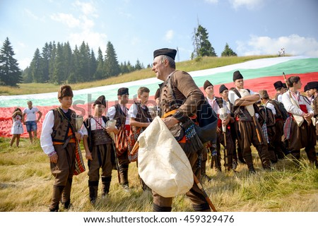 Unique bulgarian folklore festival with bagpipers, dancers, national clothing and specifik Rhodope mountain food, Rozhen, Bulgaria, July 17, 2016.