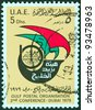 UNITED ARAB EMIRATES - CIRCA 1979: A stamp printed in United Arab Emirates issued for the 2nd Gulf Postal Organization Conference at Dubai, circa 1979. - stock photo