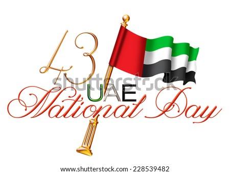 United Arab Emirates flag for national day on white background  - stock photo