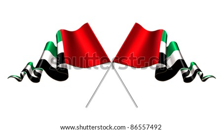 United Arab Emirates flags on white background - stock photo