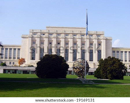 United nations organizations building - stock photo