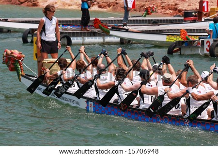 United State of America team paddling in Club Crew World Championships 2008 (Held on 31 July - 3 August 2008 in Penang, Malaysia) - stock photo