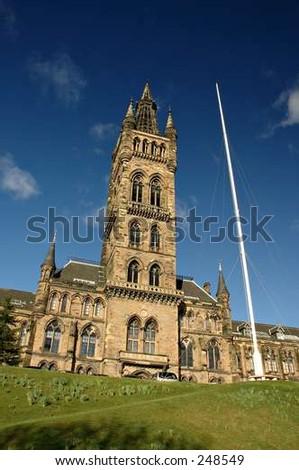 university building - stock photo