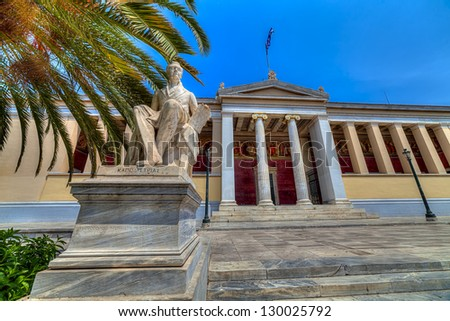 University of Athens, Greece - stock photo