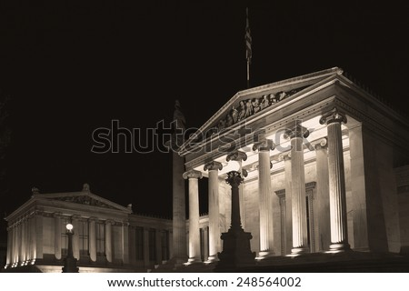 University of Athens,Greece. - stock photo