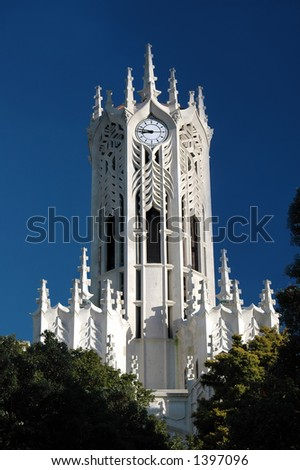 University of Auckland - stock photo