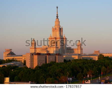 University of Moscow - stock photo