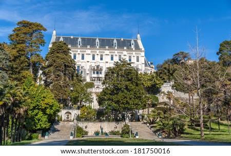 University of Nice Sophia Antipolis, Chateau Valrose - stock photo