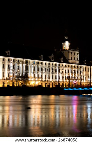 University of Wroclaw night shot, beauty, architecture