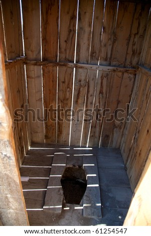 unsanitary conditions in the toilet, very dirty and disgusting - stock photo