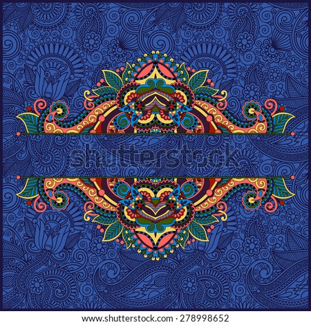 unusual floral ornamental template with place for your text, oriental vintage pattern for invitation party card, brochure design, postcard, packing, book cover, ultramarine color, raster version - stock photo