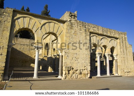 Upper Basilic Building. Exterior view. Madinat Al-Azahra or Medina Azahara. Cordoba. Andalusia. Spain. - stock photo