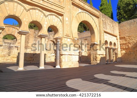 Upper Basilica with Berber arches in the Medina Azahara, Cordoba, Andalusia, Spain