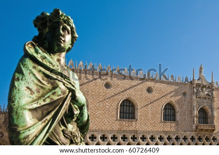 Upper wall of Palazzo Ducale located at Venice, Italy - stock photo