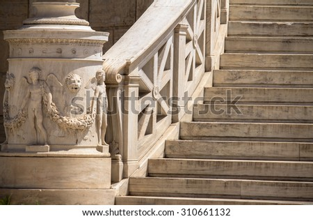 Upstairs to the National library in Athens, Greece - stock photo
