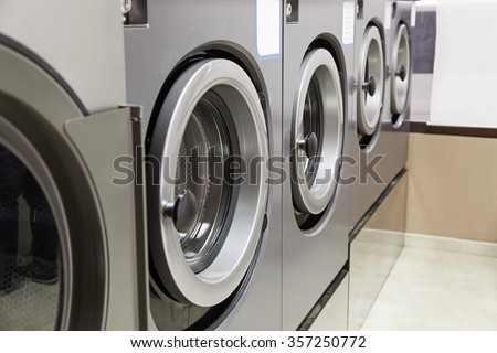 Urban Laundry, detail of a facility for washing clothes - stock photo