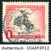 URUGUAY - CIRCA 1954: stamp printed by Uruguay, shows Horse Breaking, circa 1954 - stock photo