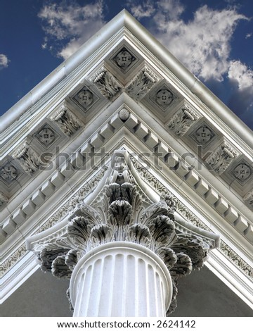 US Customs House detail, Charleston, SC