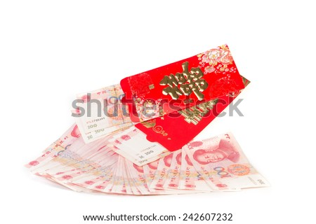 US Dollar bank notes in red develop, The Chinese word mean double happiness. It is the gift in Chinese new year or Chinese Wedding day on White Isolate Background. - stock photo