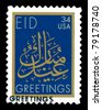 USA - CIRCA 2001-  Eid Mubarak American stamp with gold Arabic calligraphy. The design is by Mohamed Zakariya, circa 2001. - stock photo