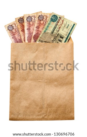 used money of Egypt in paper envelop isolated on white background - stock photo