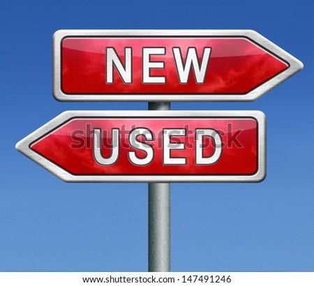 buy car second hand car button stock illustration 53288035 shutterstock. Black Bedroom Furniture Sets. Home Design Ideas