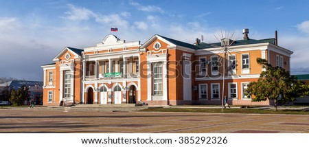 Usman, Russia - October 8, 2015: New building of Palace Culture in central square. Built in 2003 - stock photo