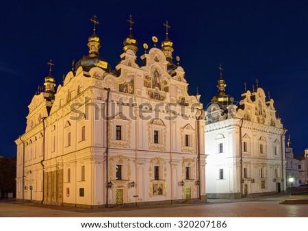 Uspensky Monastery at the territory of Kiev Pechersk Lavra at night - stock photo