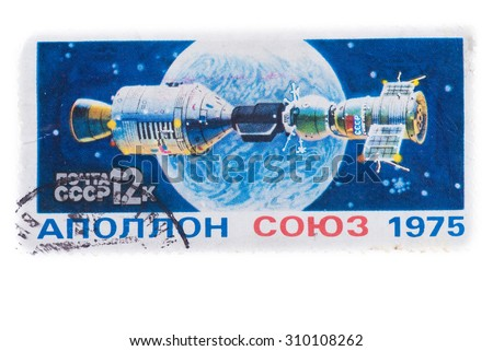 USSR - about 1975: Add, stamps, seals in the USSR shows 1975 Apollo Soyuz - stock photo
