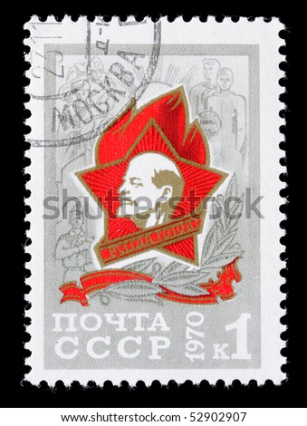 USSR-CIRCA 1970: A post stamp printed in USSR and shows pioneer badge . Circa 1970.