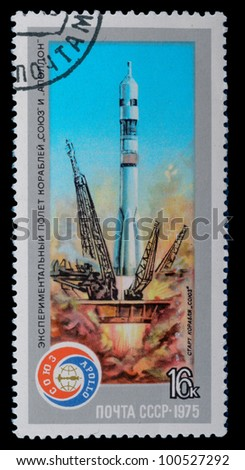 "USSR - CIRCA 1975: A post stamp printed in USSR, Launch of spacecraft ""Soyuz"", experimental flight of spacecraft ""Soyuz"" and ""Apollo"", circa 1975"