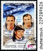 """USSR - CIRCA 1983: A post stamp printed in USSR (Russia), shows astronauts Popov, Serebrov and Savitskaya with inscriptions and name of series """"Soyuz T-7, Salyut 7, Soyuz T-5 Space Flight"""", circa 1983 - stock photo"""