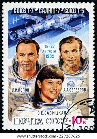 "USSR - CIRCA 1983: A post stamp printed in USSR (Russia), shows astronauts Popov, Serebrov and Savitskaya with inscriptions and name of series ""Soyuz T-7, Salyut 7, Soyuz T-5 Space Flight"", circa 1983 - stock photo"