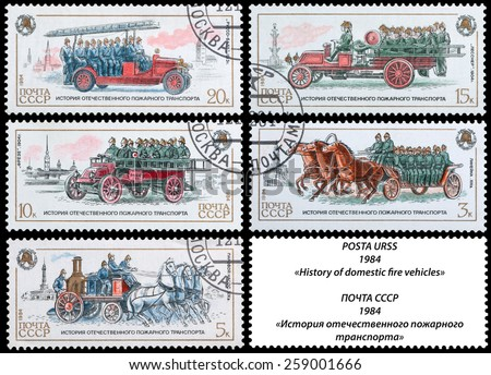 USSR-CIRCA 1984: A post stamp printed in USSR show firemen Russo-Balt , devoted history of fire transport, circa 1984. - stock photo