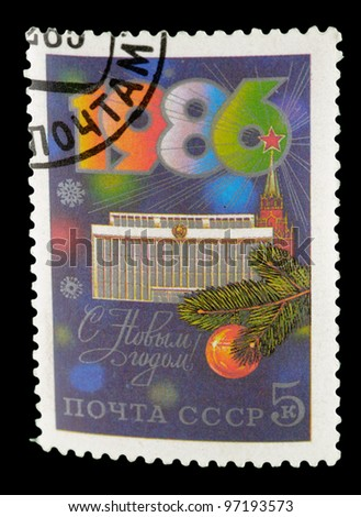 USSR - CIRCA 1986: A post stamp printed in USSR showing Moscow new year, circa 1986 - stock photo