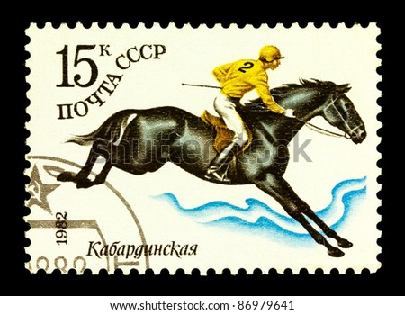 USSR - CIRCA 1982: A post stamp printed in USSR shows a horse and horseman, circa 1982 - stock photo