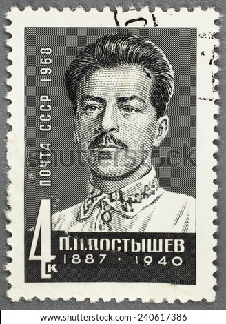 USSR - CIRCA 1968: A post stamp printed in USSR shows portrait P. Postyshev's, circa 1968