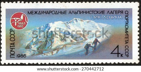 USSR - CIRCA 1986: A post stamp printed in USSR shows series of images, international climbing competition, circa 1986   - stock photo