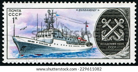 """USSR - CIRCA 1979: A post stamp printed in USSR shows ship """"vulcanologist """" , series devoted scientific ships of USSR, circa 1979 - stock photo"""