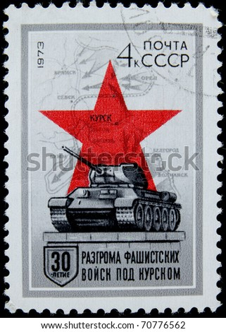 USSR - CIRCA 1973: A post  stamp printed in USSR shows tank T-34, red star and map, devoted 30 years of Kursk Battle, circa 1973 - stock photo