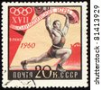 USSR - CIRCA 1960: A post stamp printed in USSR shows weight kifter, devoted to Olympic games in Rome, series, circa 1960 - stock photo