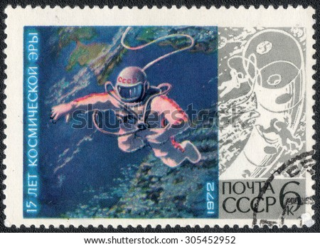 USSR - CIRCA 1972: A postage stamp printed in the USSR devoted 15 years of space exploration, circa 1972