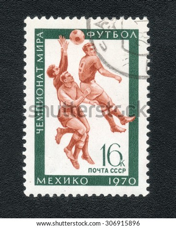 "USSR - CIRCA 1970: A postage stamp printed in the USSR shows a series of images ""1970 FIFA World Cup"", circa 1970 - stock photo"