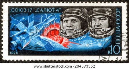 """USSR - CIRCA 1975: A postage stamp printed in the USSR shows a series of images """"Spaceship Soyuz"""", circa 1975 - stock photo"""