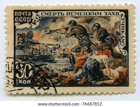 """USSR - CIRCA 1945: A postage stamp printed in USSR shows """"Battle during the World War II"""" , circa 1945 - stock photo"""