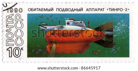"""USSR - CIRCA 1990: A postage stamp printed in USSR shows the submarine """"Tinro-2"""", circa 1990 - stock photo"""