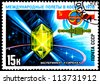 USSR - CIRCA 1978: A Postage Stamp Shows the International Flights in the Space, circa 1978 - stock photo