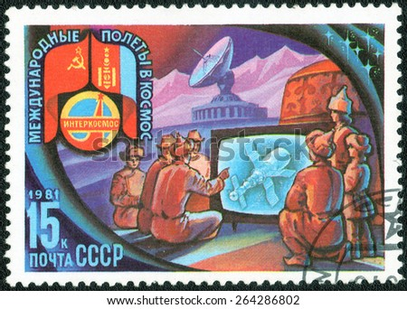 "USSR - CIRCA 1978: A Postage Stamp Shows the series of images ""International Flights in the Space"", circa 1978 - stock photo"
