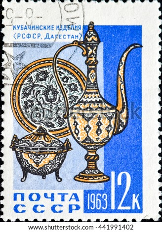 USSR - CIRCA 1963: A postal stamp printed in USSR shows a jug and vase - Kubachi products (Russian Soviet Federative socialist Republic, Dagestan), circa 1963. - stock photo